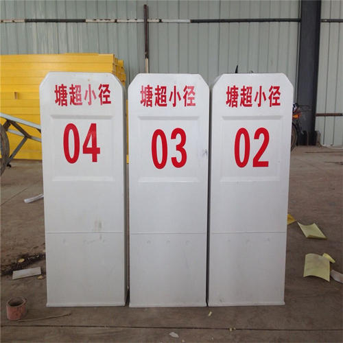 內蒙古玻璃鋼里程碑_真旺出售報價合理的玻璃鋼里程碑