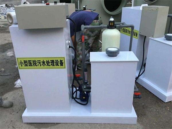 衛生室污水處理設備訂做_實惠的衛生室污水處理設備,堌源機械設備傾力推薦