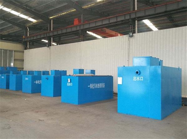 制药污水处理设备厂家//制药污水处理设备供应