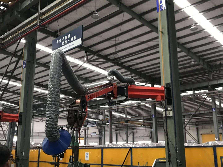 陕西新能源汽车焊接环保设备百润焊接吸尘臂折叠臂厂家批发