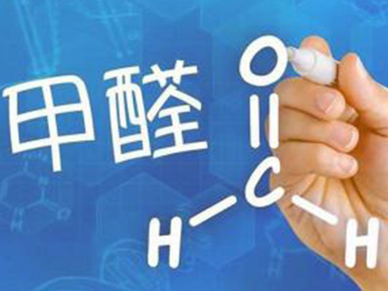 广东深圳定点保洁公司哪家名声好 宝安区防水补漏公司