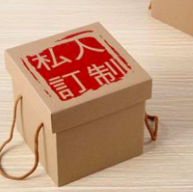 包装箱定做_纸箱哪家好