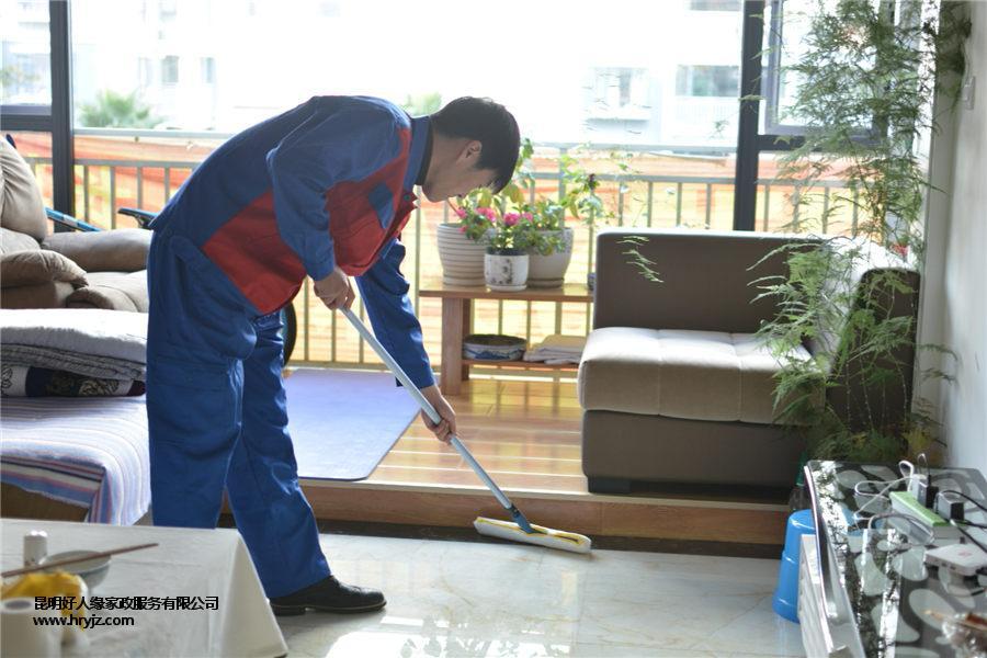臨滄服務好的家政保潔|昆明家庭保潔當選好人緣家政