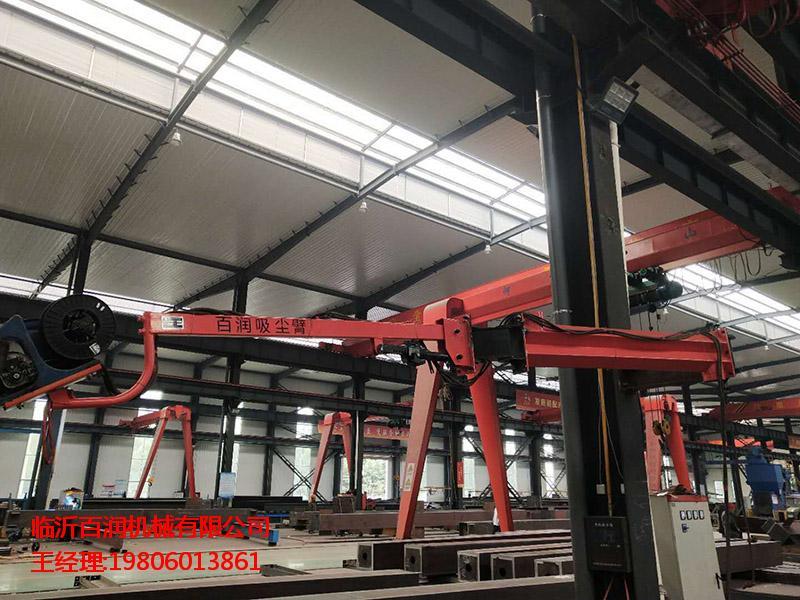 河南起重机械厂家 定位自锁式焊接吸尘臂批发自动焊接悬臂供应