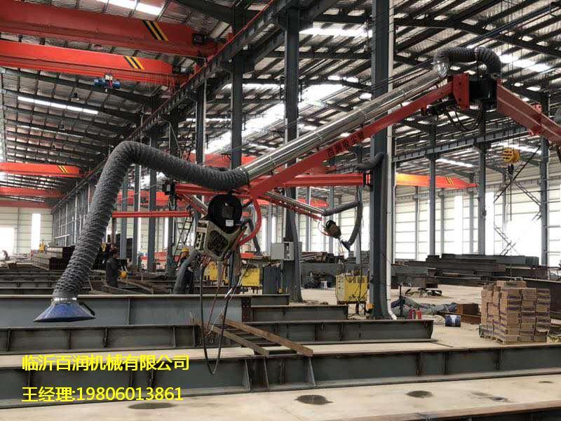 环保配套设备焊接吸尘空间悬臂架 金属加工焊接吸尘臂 价低优质