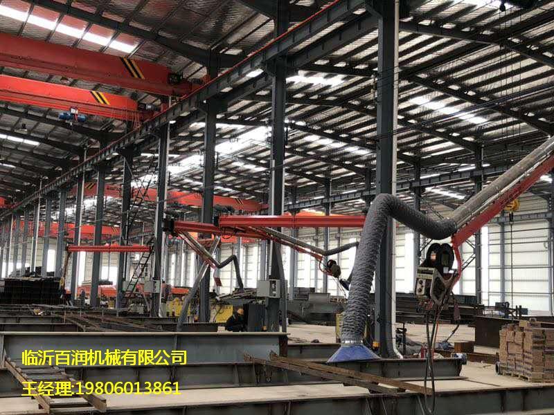 安徽工程机械设备焊接吸尘送丝机悬臂定位自锁式焊接吸尘臂专利