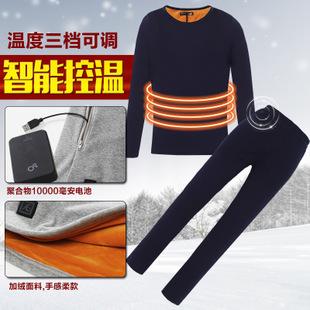 老年电热保暖内衣深圳发布