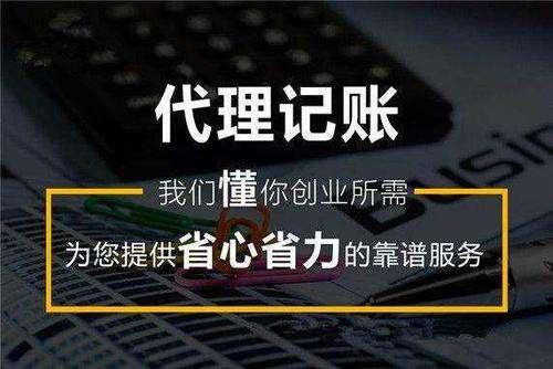 盘锦代办条码-专业的辽宁商标代理注册公司是哪家