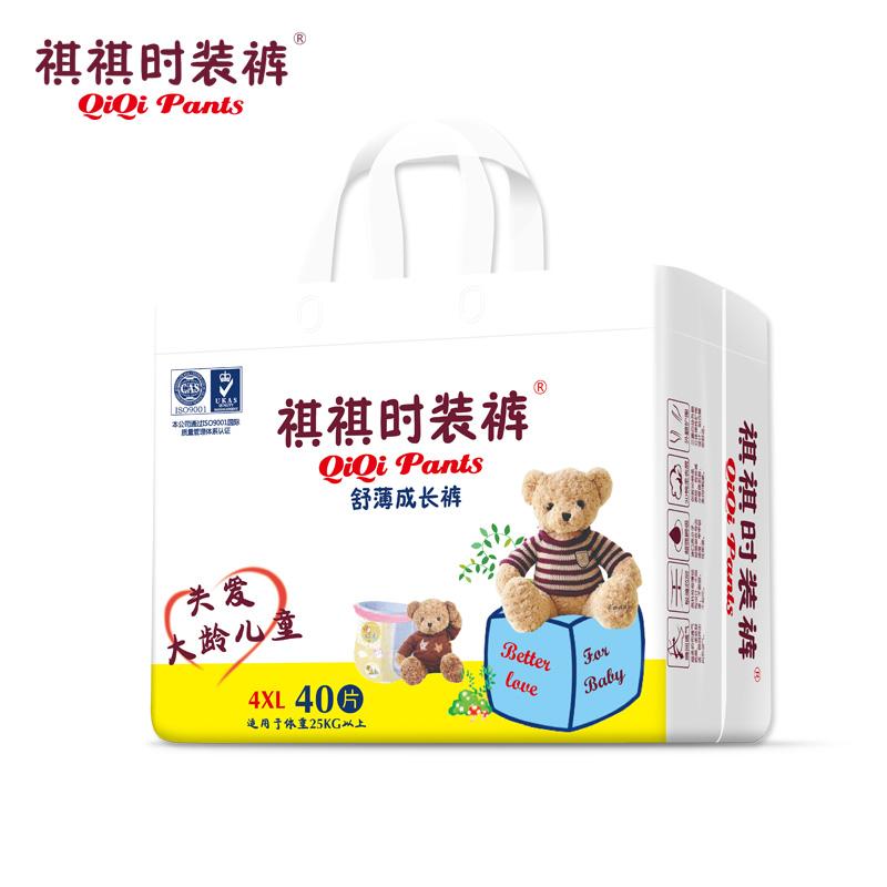 四川祺祺熊品牌-泉州質量硬的祺祺熊紙尿褲,質量有保證