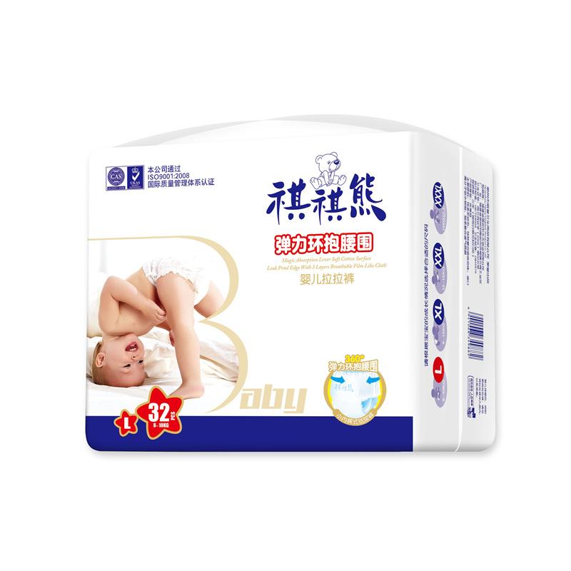 祺祺熊品牌-高质量的祺祺熊纸尿裤供应出售