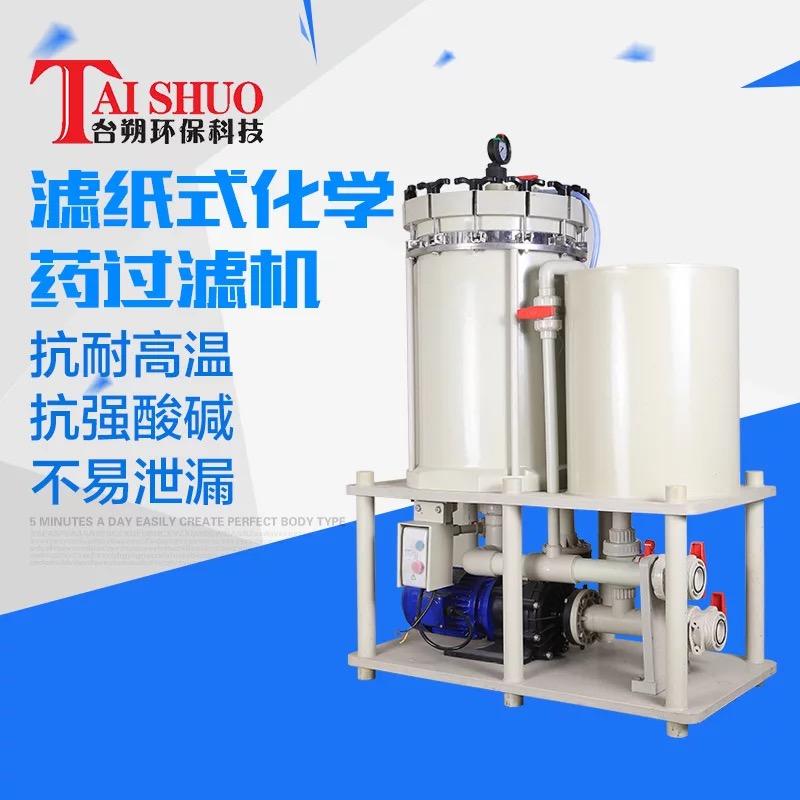 上海污水提升泵厂家-报价合理的污水提升泵台朔环保供应