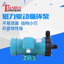 性价比高的不锈钢液下泵厂家-规模大的不锈钢液下泵公司