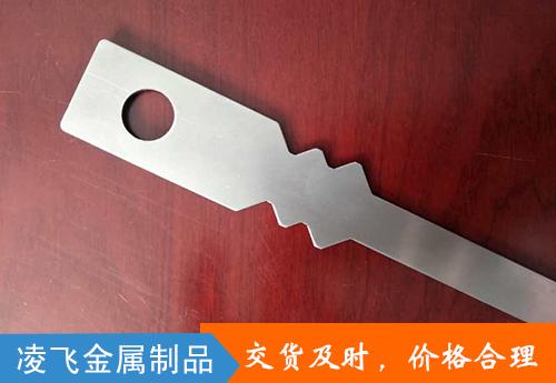建筑鋁模板拉片批發|質量好的價格 建筑鋁模板拉片批發