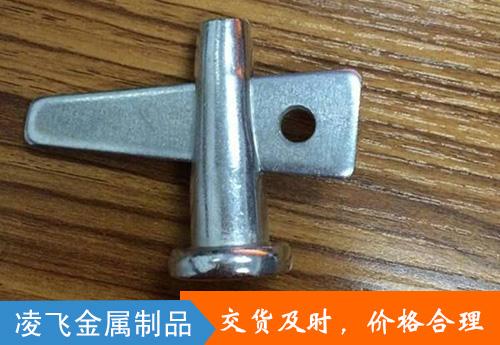 鋁模板銷釘銷片生產廠家-想買口碑好的鋁模板銷釘銷片-就來凌飛金屬制品