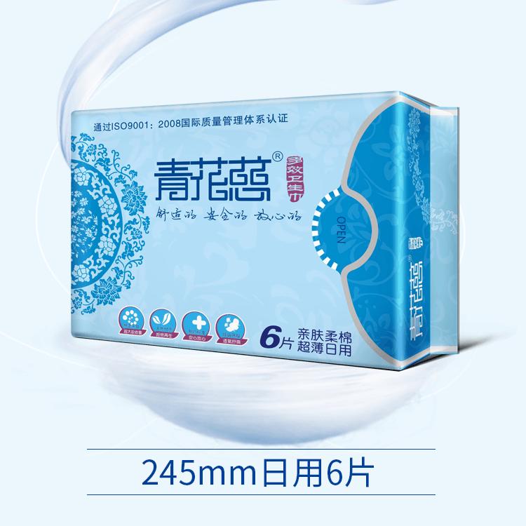 湖南衛生巾廠家_譽潤衛生用品供應同行中實惠的衛生巾