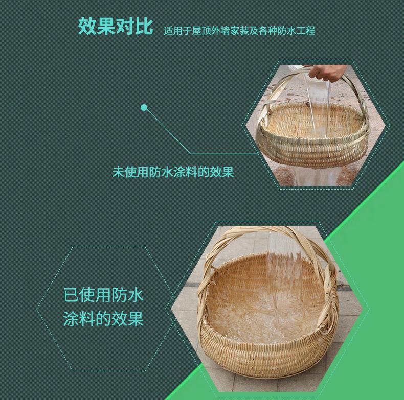 老工长正品JS通用型(桶装)防水进口原料防水涂料