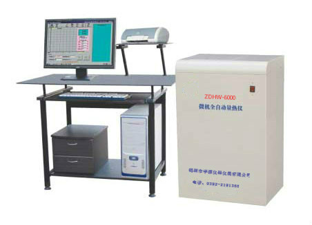华源饲料总能量测定仪饲料发热量检测设备