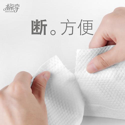 洗脸巾图片-优良洗脸巾专业供应
