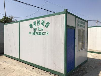 南平活动房定做-买专业的集装箱房优选得邦