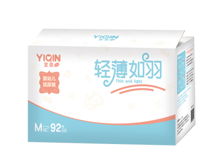 河南婴儿纸尿裤品牌加盟代理-哪里有提供可靠的宜亲纸尿裤代理