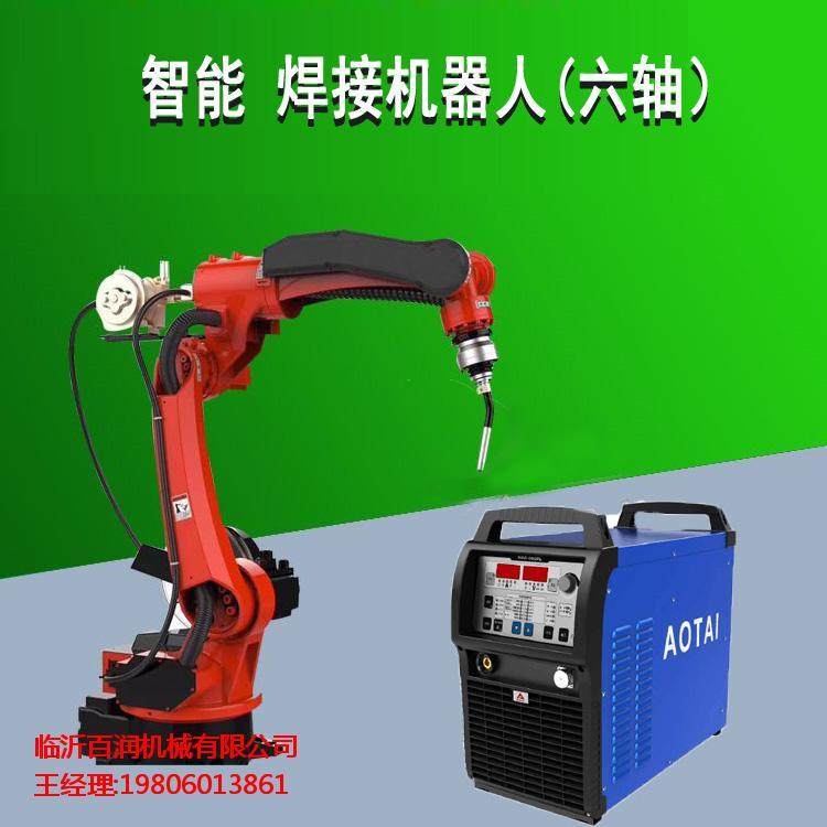 山东大型矿山机械设备焊接工业机器人焊接吸尘臂车架制造来图定制