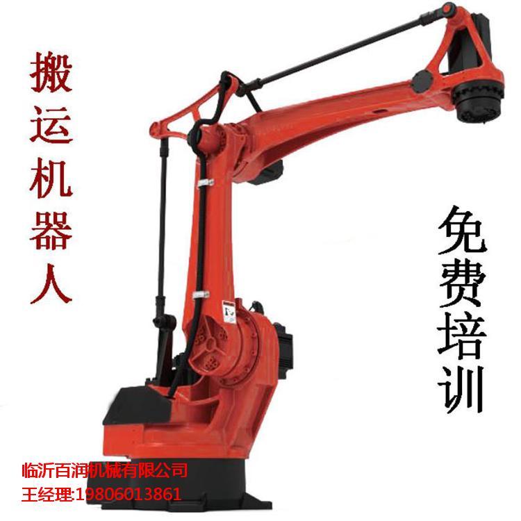湖北车辆制造焊接工业机器人焊接吸尘臂焊接自动化设备批发生产