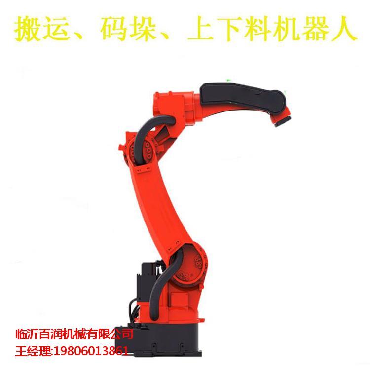 辽宁汽车制造焊接工业焊接机器人自动化设备 焊接吸尘臂源头工厂