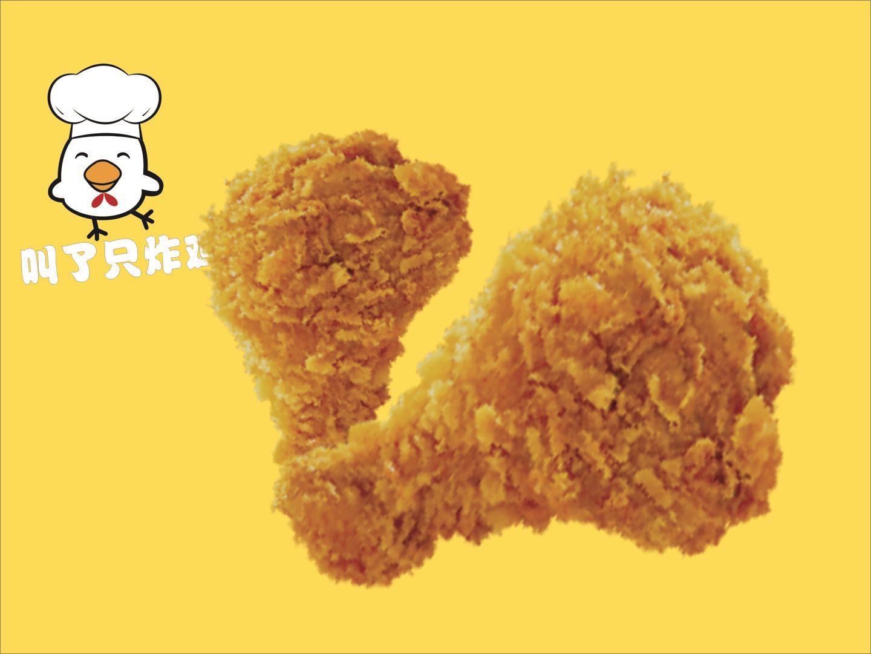 炸鸡店加盟项目,厦门专业的炸鸡加盟