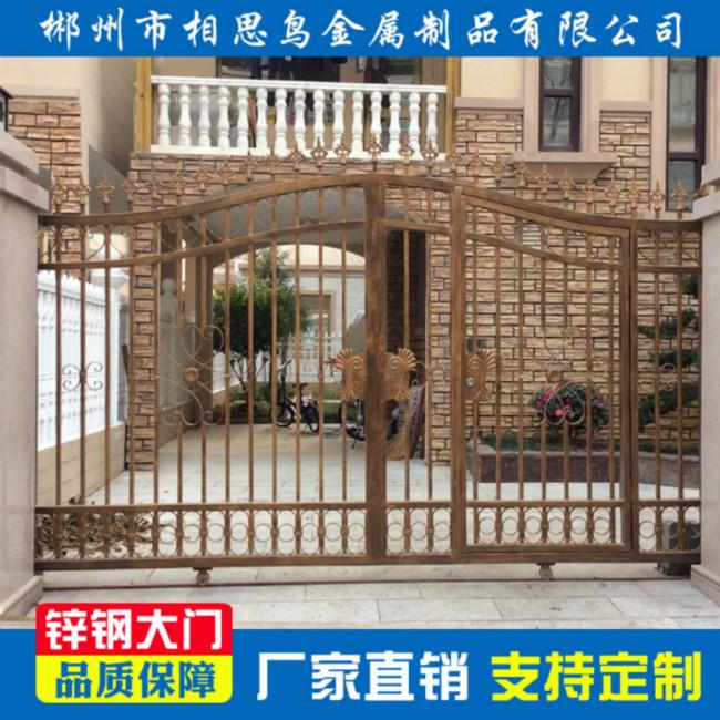 铁艺庭院大门厂家定制认准郴州相思鸟护栏