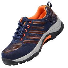 飞织旅游鞋|福建靠谱的供应商是哪家 飞织旅游鞋