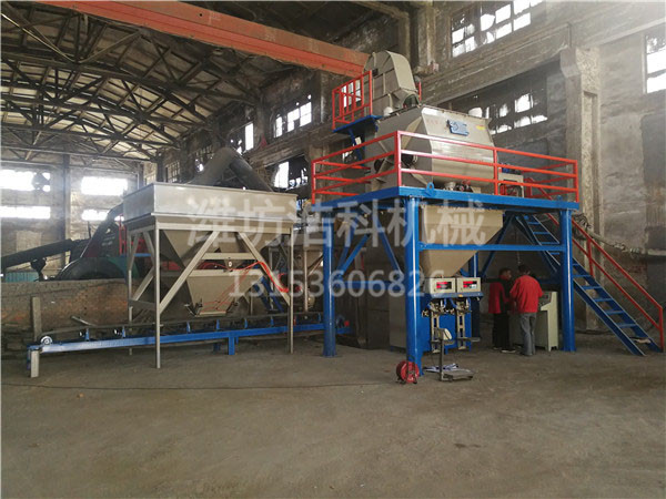 腻子粉搅拌机厂家_潍坊浩科机械高质量的腻子粉搅拌机