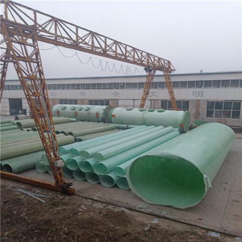 玻璃鋼地埋管道廠家-河北劃算的玻璃鋼地埋管道