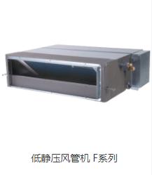 商用海信中央空调维修-福建高性价海信中央空调推荐