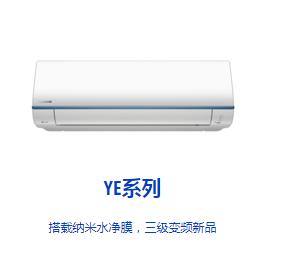 商用松下中央空调品牌-松下中央空调优选谦诚机电