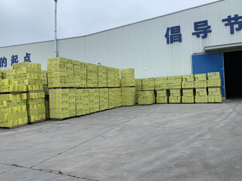 膨胀珍珠岩板厂家|新起点保温公司供应安徽好质量的珍珠岩保温板