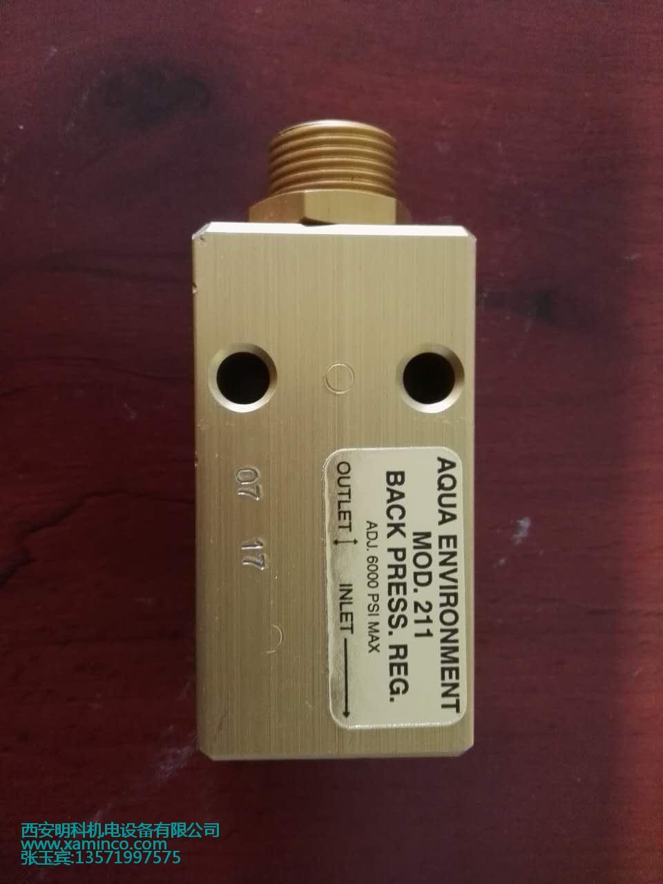 供銷美國AQUA順序閥635L/1709_物超所值的順序閥635L/1709西安明科機電供應