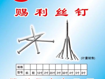 1寸至6寸规格建筑铁钉