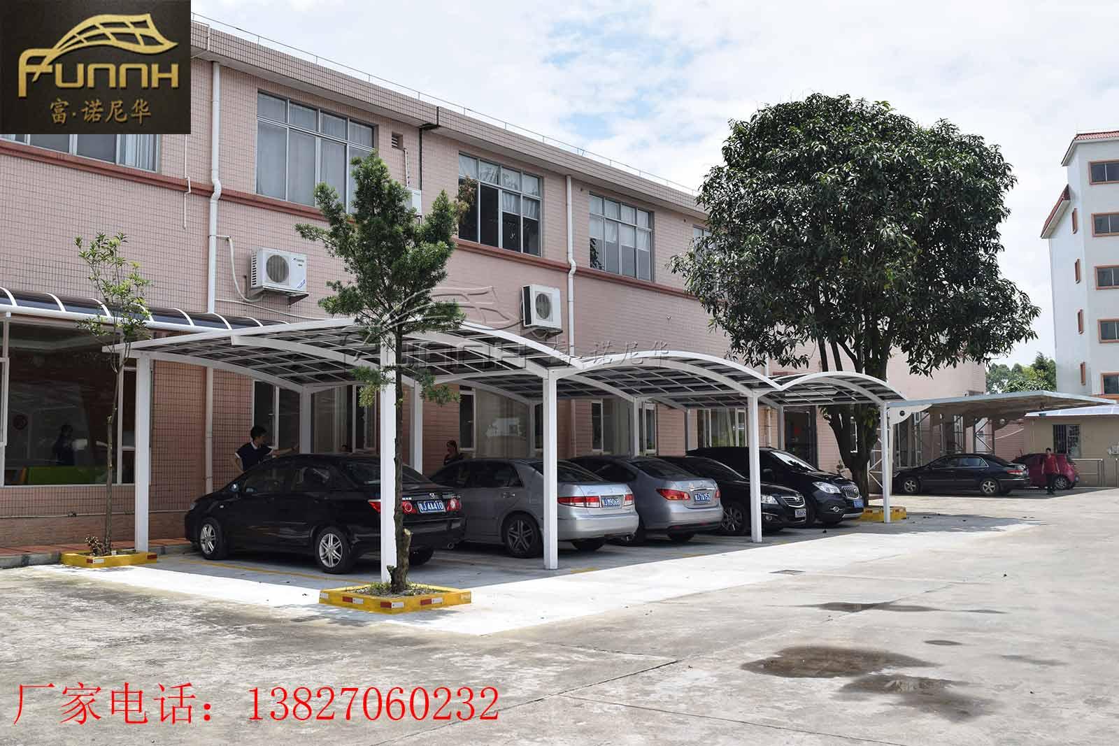 鋁合金車棚戶外小區廣場車篷 廠家定制防雨防曬耐力板遮陽棚