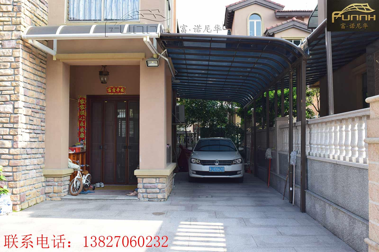 停车棚家用庭院铝合金汽车雨篷耐力板遮阳棚户外汽车防晒雨棚