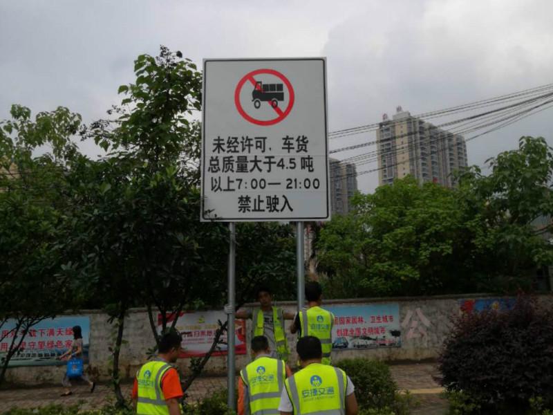 郴州道路标牌认准安捷交通