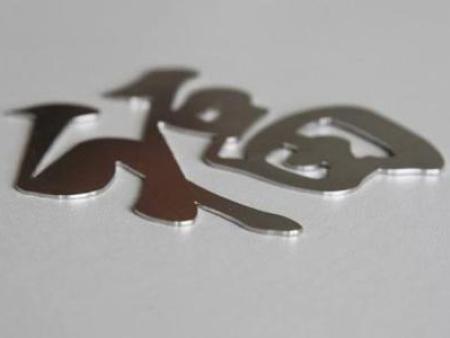 碳钢激光切割定制-浙江专业的碳钢激光切割