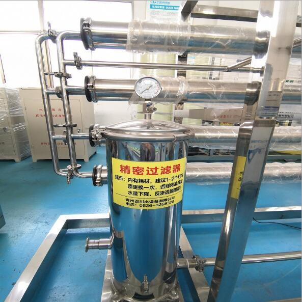 車用尿素生產設備報價【價格很走心】車用尿素生產設備廠家@百川