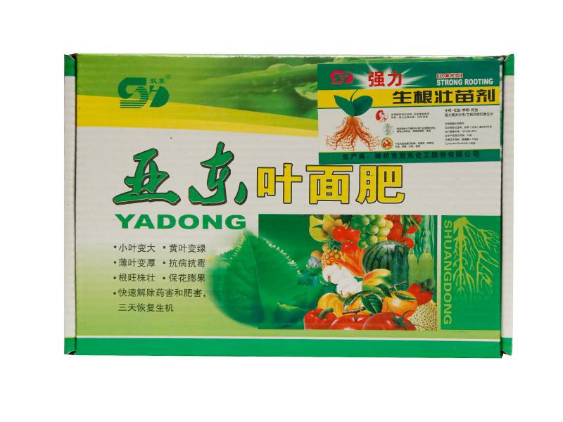 浙江微量元素叶面肥-潍坊市超值的氨基酸叶面肥哪有卖