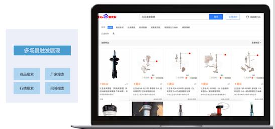 青海爱采购收费方式,258招商供应有品质的百度爱采购服务