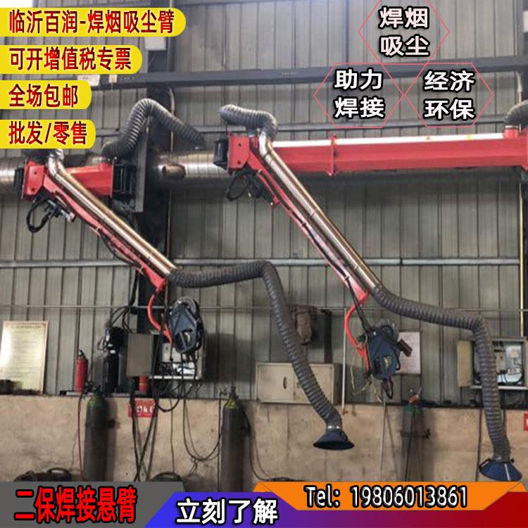 安徽自动化设备焊接吸尘空间悬臂 煤矿机械焊接吸尘臂专利认证