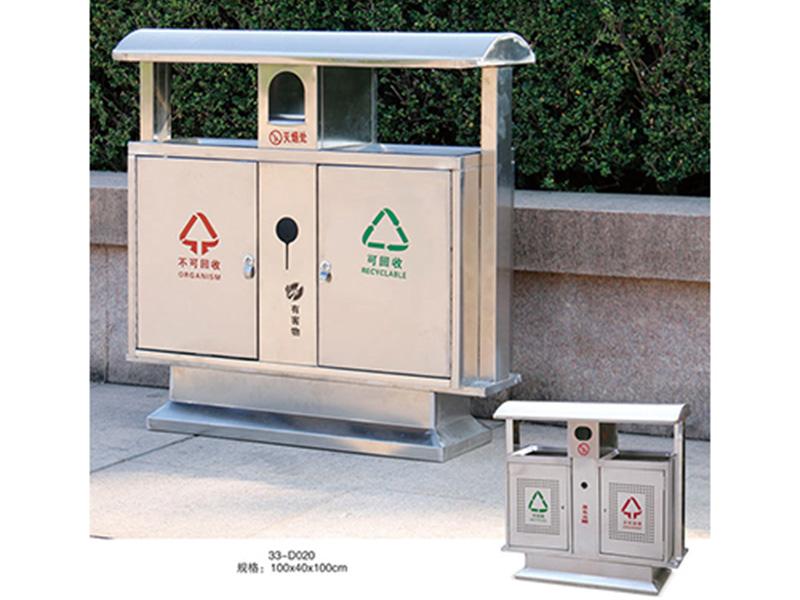 兰州分类垃圾桶,兰州垃圾桶,兰州环卫垃圾桶-甘肃世纪佳信