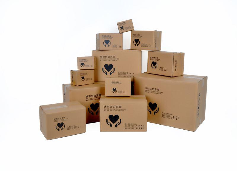 淘寶紙箱制造廠找佳藝紙箱_豐澤淘寶紙箱供應