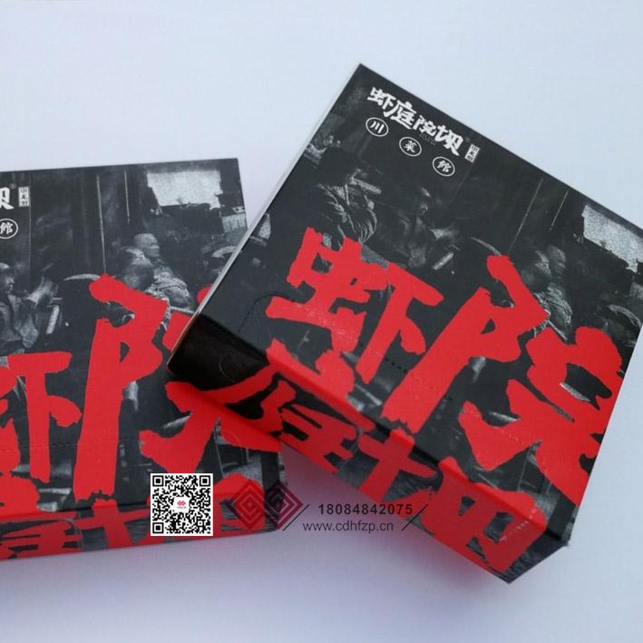 成都华丰纸抽盒☛餐巾纸盒印刷设计180*8484*2075✔