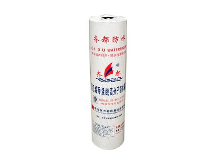 丙纶防水卷材价格//丙纶防水卷材供应