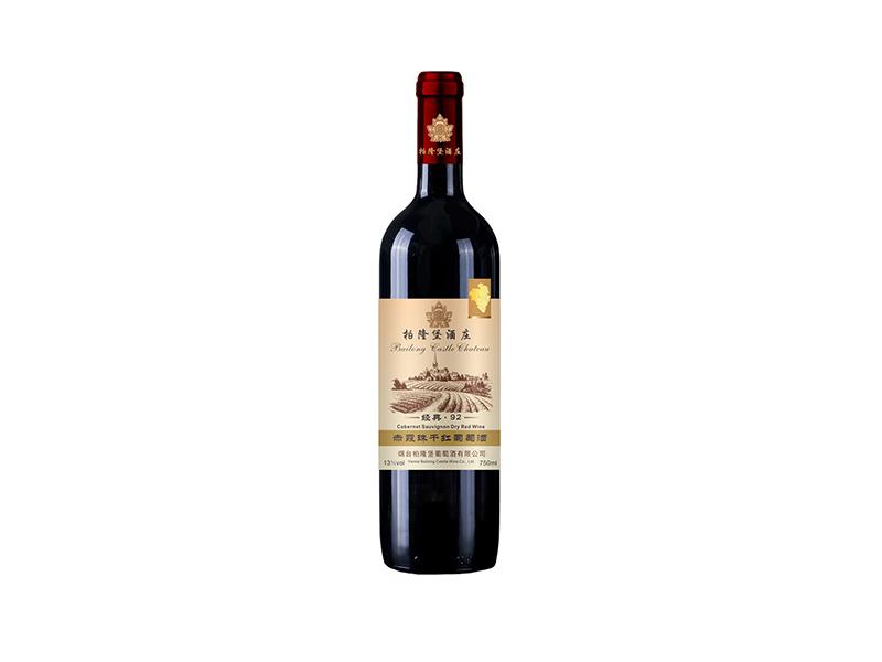香港進口葡萄酒招商加盟代理-哪里有服務好的葡萄酒招商加盟